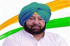 cm congratulates guru nanak jayanti