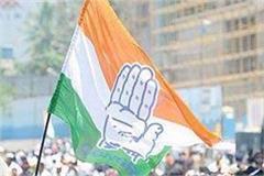ten great leaders of the congress dismiss position