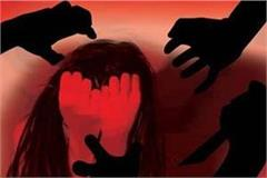 increasing incidents of rape