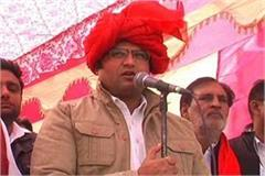 ashok tanwar speaks on gita jayanti says bjp takes supari for destroy nation