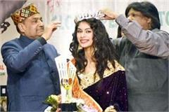 himachal  s daughter won miss akhand bharat title