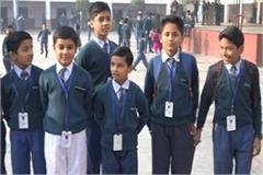 parents id card required with children in schools said cbse