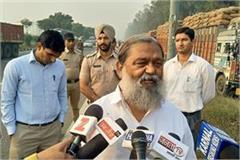 flared up anil vij after watching overloaded trucks