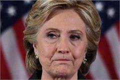 the power of chinfying is causing discomfort in neighboring countries hillary