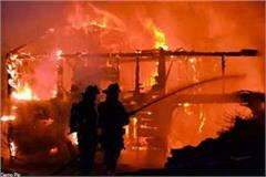 fierce fire in market again  loss of 5 lakhs
