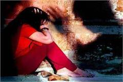 godland shameful  2 people rape from mentally ill girl