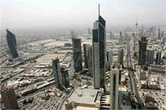 20 young men of punjab stranded in kuwait social media help