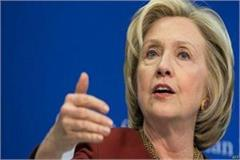 details of email of hillary clintons former colleague released