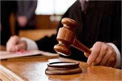gangrape accused convicted for 20 years