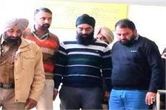 jagjit singh jaggi sent to judicial custody