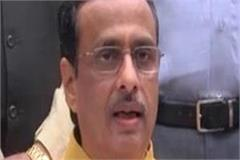 bjp has asked deputy cm dinesh sharma to say test tube baby to sita