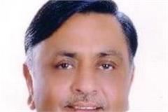 punjab corporation election