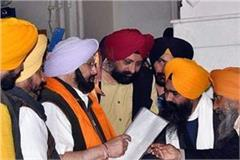 approves the beautification and development demands of fatehgarh sahib gurdwara