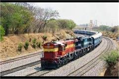 special train will run for shri mata vaishno devi katra in the wake of new year
