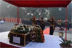 lance nayak kuldeep singh  s funeral done by state honor