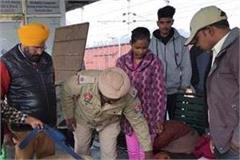 search operation at railway station