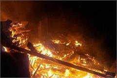 manali of bhatkalal in fire