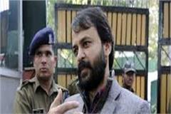 ashish khetan presented in court