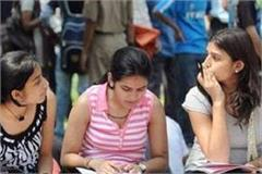 thousand student the problem of this reason university take quick the decision