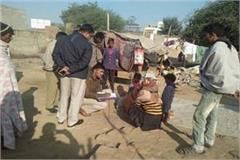 hisar gudiya rape case help of 10 lakh