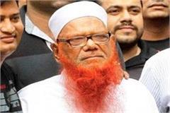 terrorist abdul karim tunda high court appeal