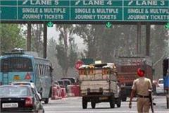 sonipat toll plaza will not lose