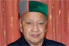 income tax returns case chief minister virbhadra gets relief from supreme court