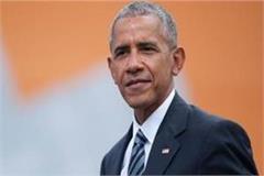barack obama  america  hillary clinton