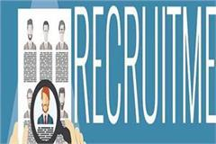 power corporation recruits 853 employees