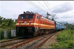 special train for mata vaishno devi katra