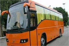 nanstop ac bus will now run from lucknow to delhi