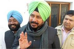 people of punjab stamped on government works  dharmasot