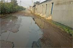 troubles for the passers by making sewage dirty water