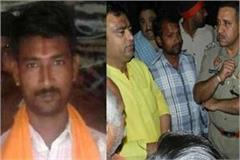 wants to meet the killers  shiv sena leader durga prasad gupta  s wife