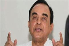 ram temple will be started soon  subramanian swamy