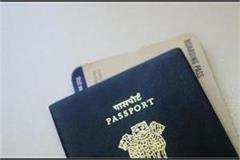chhota khalsa president cheema passport was seized by the government