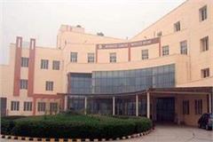 advance cancer institute