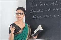 budget for smc teachers