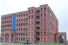 51 crore district administrative complex suspended by 4 crore