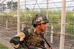 the young man who entered pakistan in crossing the international border
