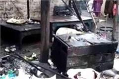 a tragic accident involving a gas cylinder burst  99  watery maiden