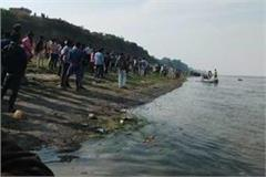 mama bhanja died in ganga not found dead yet