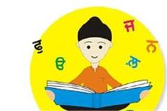 punjab school education board puts punjabi in second position