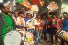 gujarat himachal increase in bjp celebration in 2 districts of up