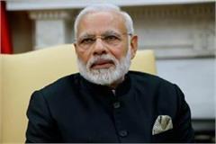 narendra modi  arun kumar  pramod kumar pandey  yogi adityanath