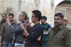 producer prakash jha arrived agra to find a location for new film