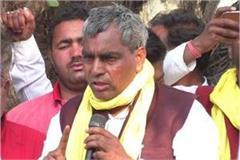 yogi minister said batti chokha cast votes liquor cock pucca vote