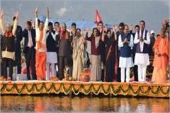 president ramnath kovind pooja archana in allahabad