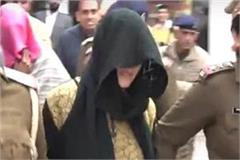 honeypreet panchkula court chargesheet
