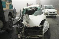 karnal accident death